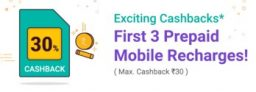 Phonepe – Get 30% Cashback On First 3 Prepaid Mobile Recharges