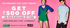 Jabong – Get Rs 200 Off on Purchase Of Rs 500 Or more