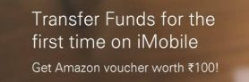iMobile App – Get Free Amazon Voucher Offer Worth Rs 100