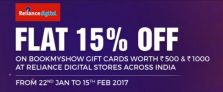 Bookmyshow Reliance – Buy A Gift Card & Get Flat 15% Discount At Reliance Digital Store