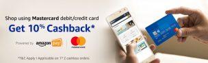 Amazon Master card Offer – Get 10% Cashback On Order