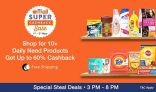 Paytm Mall Super Cashback Sale – Get Upto 60% Cashback