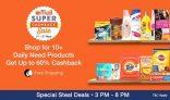 Paytm Mall Super Cashback Sale – Get Upto Rs 5000 Cashback