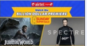 Airtel Sunday Dth Offer – Activate iMusicSpace At Rs.1