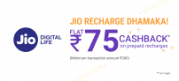Phonepe Jio Offer – Rs 75 Cashback On Recharge Of Rs 309