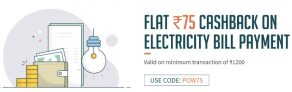 Freecharge Offer – Get Flat Rs 75 On Electricity Bill Payment