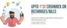 Freecharge Recharge Offers – Get 10% Cashback Upto Rs 10