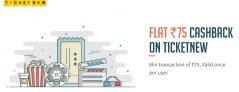 Ticketnew Freecharge – Get 100% On Ticketnew Via Freecharge