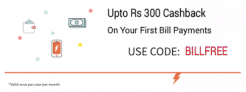 Get Rs.300 Cashback On Rs.300 Bill Payment – Freecharge