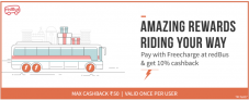 Get Upto 25% Cashback Using Freecharge – RedBus