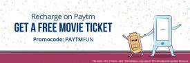 Paytm – Get Free Movie Ticket On Recharge